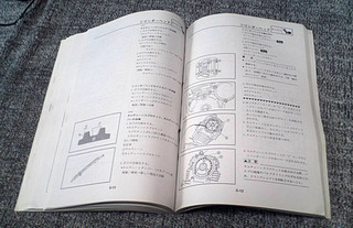 KIMG0068.JPG