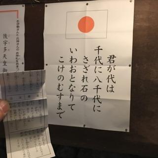 2017-01-01 00-44-12.jpg